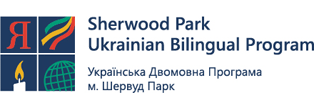 Sherwood Park Ukrainian Bilingual Program